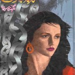 Rah e Junoon Novel By Nighat Seema Download Pdf