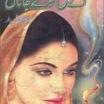 Aye Shama e Koe Janan Novel Pdf Download Free