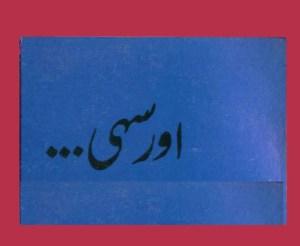 Aur Sahi By Asar Nomani Free Pdf Download