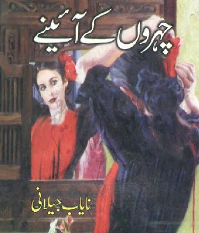 Chehron Ke Aainay By Nayab Jilani Pdf Download