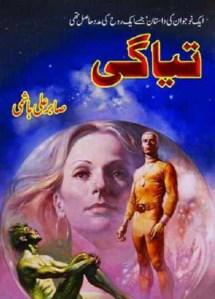 Tyagi Novel By Dr Sabir Ali Hashmi Pdf Download