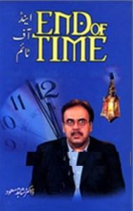 End Of Time Urdu By Dr Shahid Masood Pdf Free