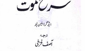 Surkh Maut Urdu By Edgar Allan Poe Pdf Download