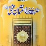 Seerat Hazrat Syedna Usman Ghani Urdu Pdf Download