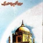 Hazrat Junaid Baghdadi By Mirza Safdar Baig Pdf Free