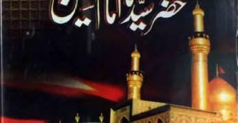 Seerat Hazrat Syedna Imam Hussain Urdu Pdf Download Free
