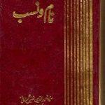 Naam O Nasab By Peer Naseer Ud Din Naseer Pdf
