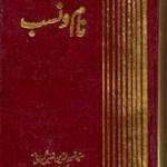Naam O Nasab By Peer Naseer Ud Din Naseer Pdf Free