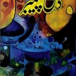 Allah Kay 10 Paighambar By Saadi Sangruri Pdf Download