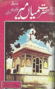 Sawaneh Hayat Hazrat Mian Mir Qadri Farooqi Pdf