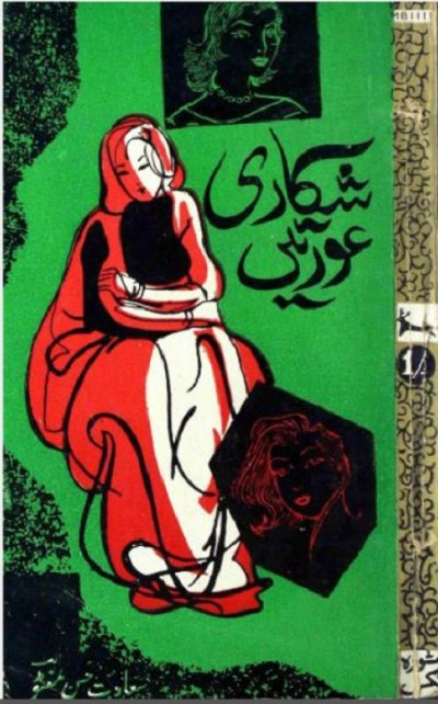 Shikari Auratein Afsanay By Saadat Hasan Manto Pdf Free