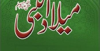 Milad Un Nabi SAW By Dr Tahir Ul Qadri Pdf Download