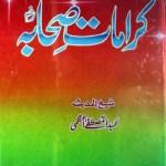 Karamat e Sahaba Urdu By Abudul Mustafa Azmi Pdf