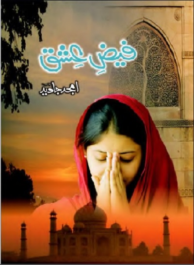 Faiz e Ishq Novel By Amjad Javed Download Pdf