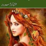 Ayada e Jaan Guzarishat Complete Novel Pdf Download