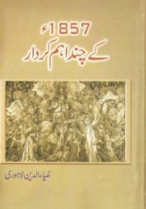 1857 Ke Chand Aham Kirdar By Zia Ud Din Lahori Pdf Free