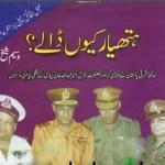 Hathyar Kyun Dale By Waseem Sheikh Pdf Download