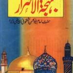 Bahjat Ul Asrar Urdu By Imam Abul Hassan Shatnofi Pdf