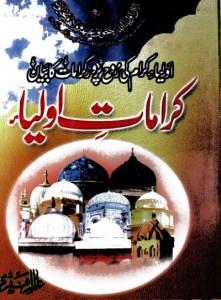 Karamat e Aulia By Allama Alam Faqri Pdf Download