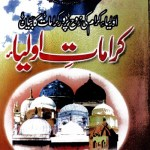 Karamat e Aulia By Allama Alam Faqri Pdf Download