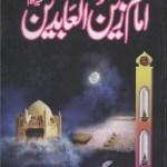 Imam Zain Ul Abideen Urdu Biography Pdf Download