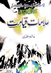 Alamat e Qayamat Urdu By Alam Faqri Pdf Download