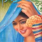 Neela Mausam Novel By Sadia Amal Kashif Pdf Free