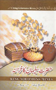 Hazrat Suleman Ka Khazana By H Rider Haggard Pdf