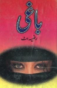 Baghi Novel By Razia Butt Pdf Download Free