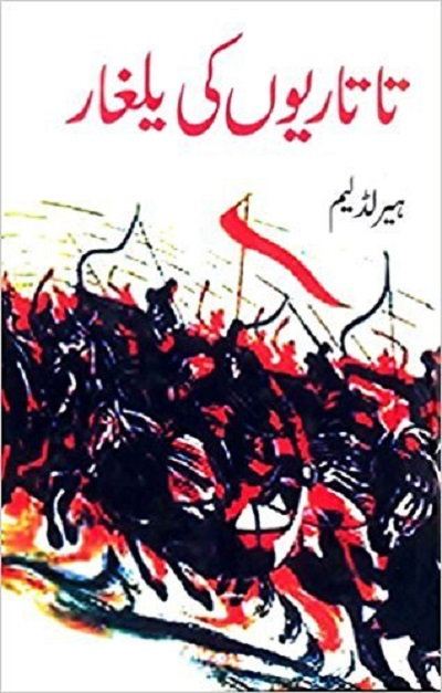 Tatariyon Ki Yalghar Urdu By Harold Lamb Pdf