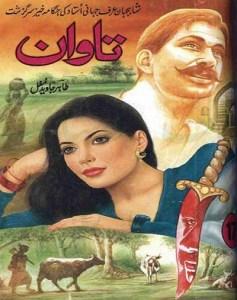 Tawan By Tahir Javed Mughal Complete Download PDF