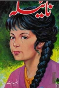 Naila Novel By Razia Butt Pdf Download