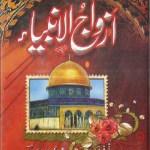 Azwaj Ul Anbiya Urdu By Majid Ali Kamali Pdf Download