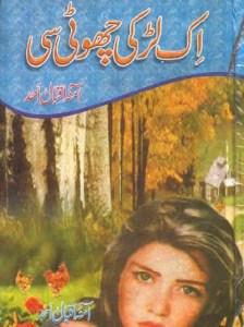 Ek larki Choti Si Novel By Amna Iqbal Ahmad Pdf Download