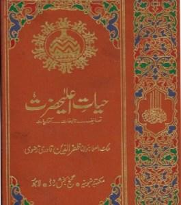 Hayat e Ala Hazrat Urdu By Allama Zafar Ud Din Bihari Pdf