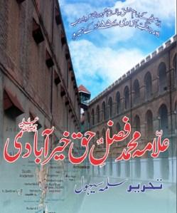 Allama Muhammad Fazal e Haq Khairabadi By Salma Saihol Pdf