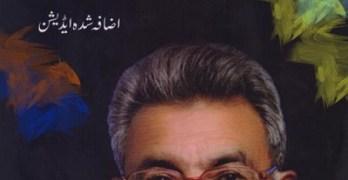 Faraib e Natamam Urdu By Juma Khan Sufi Pdf Free