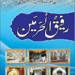 Rafiq Ul Haramain Urdu By Allama Ilyas Attar Pdf Free