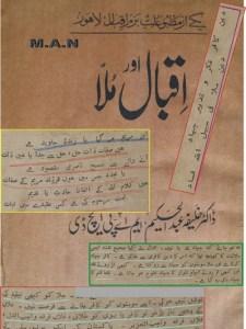 Iqbal Aur Mulla By Dr Khalifa Abdul Hakeem Pdf
