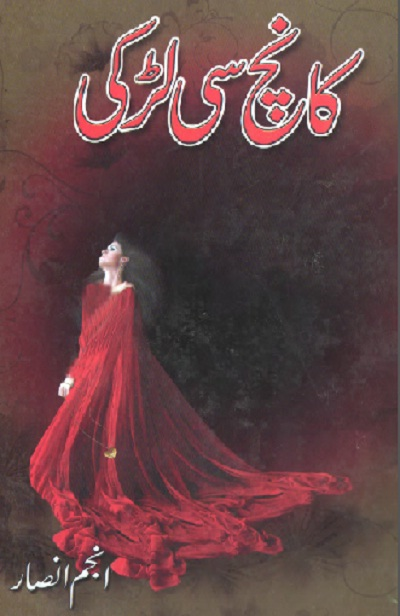 Kanch Si Larki Novel By Anjum Ansar Pdf Download