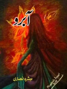 Aabroo Novel By Mubashara Ansari Pdf Free