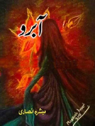 Aabroo Novel By Mubashara Ansari Pdf Free