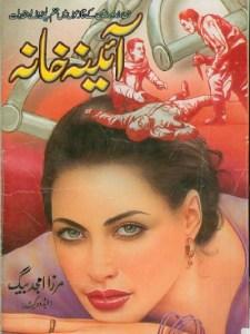 Aaina Khana By Mirza Amjad Baig Pdf Download