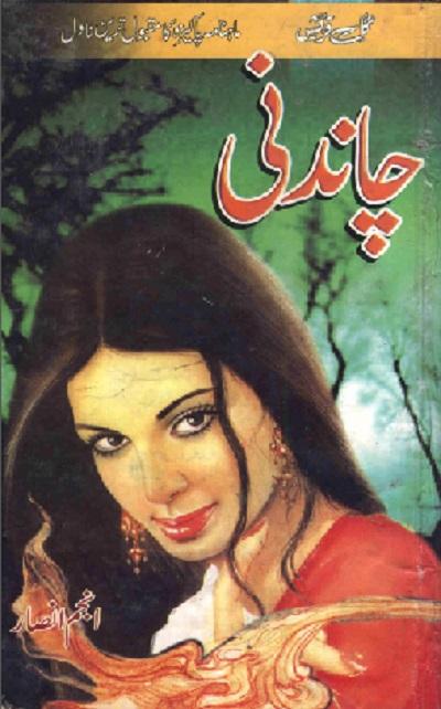Chandni Novel By Anjum Ansar Pdf Download