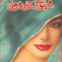 Mohabbaton Ke Hi Darmiyan By Nighat Abdullah Pdf