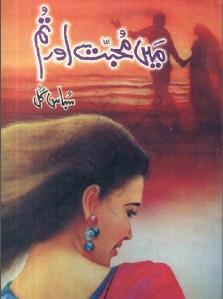 Main Mohabbat Aur Tum Novel By Subas Gul Pdf