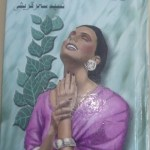 Mere Dil Mere Musafir Novel By Naseem Sehar Qureshi Pdf