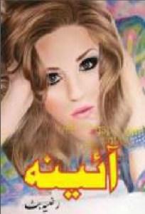 Aaina Novel By Razia Butt Pdf Free
