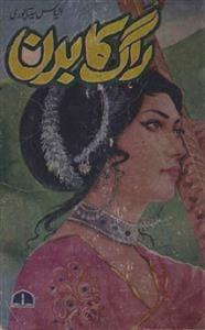 Raag Ka Badan Novel By Ilyas Sitapuri Pdf