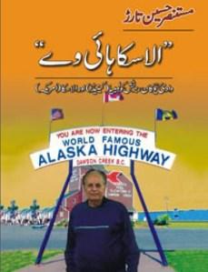 Alaska Highway By Mustansar Hussain Tarar Pdf Free